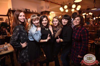 День именинника, 25 ноября 2017 - Ресторан «Максимилианс» Уфа - 72