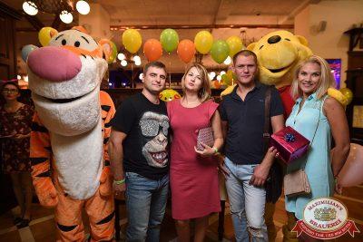 День именинника, 26 августа 2017 - Ресторан «Максимилианс» Уфа - 1