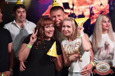 День именинника, 26 августа 2017 - Ресторан «Максимилианс» Уфа - 19