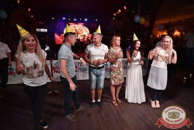 День именинника, 26 августа 2017 - Ресторан «Максимилианс» Уфа - 24
