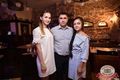 День именинника, 26 августа 2017 - Ресторан «Максимилианс» Уфа - 43
