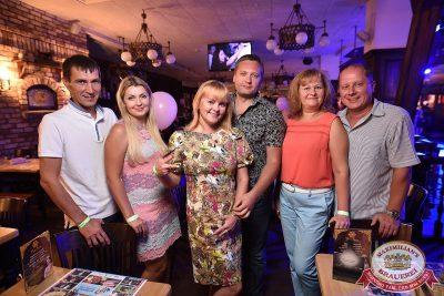 День именинника, 26 августа 2017 - Ресторан «Максимилианс» Уфа - 44