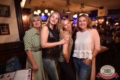 День именинника, 26 августа 2017 - Ресторан «Максимилианс» Уфа - 56