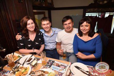 День именинника, 26 августа 2017 - Ресторан «Максимилианс» Уфа - 59