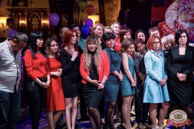 День именинника, 26 мая 2018 - Ресторан «Максимилианс» Уфа - 23