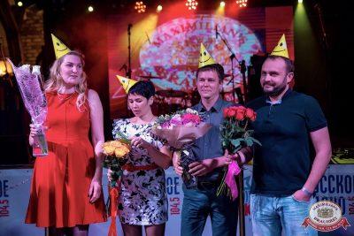 День именинника, 26 мая 2018 - Ресторан «Максимилианс» Уфа - 40