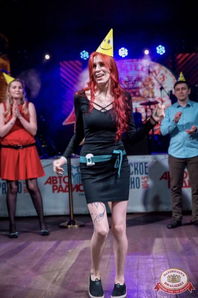 День именинника, 26 мая 2018 - Ресторан «Максимилианс» Уфа - 46