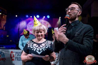 День именинника, 26 мая 2018 - Ресторан «Максимилианс» Уфа - 53