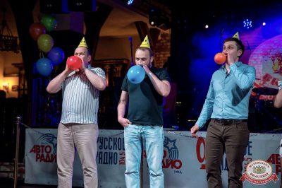 День именинника, 26 мая 2018 - Ресторан «Максимилианс» Уфа - 58