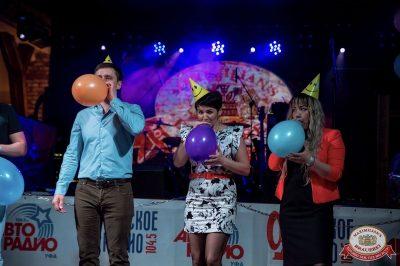 День именинника, 26 мая 2018 - Ресторан «Максимилианс» Уфа - 59