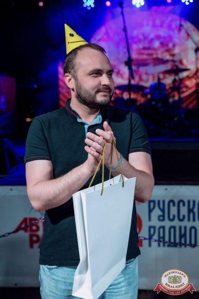 День именинника, 26 мая 2018 - Ресторан «Максимилианс» Уфа - 63