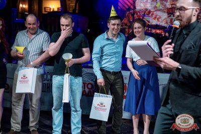 День именинника, 26 мая 2018 - Ресторан «Максимилианс» Уфа - 65