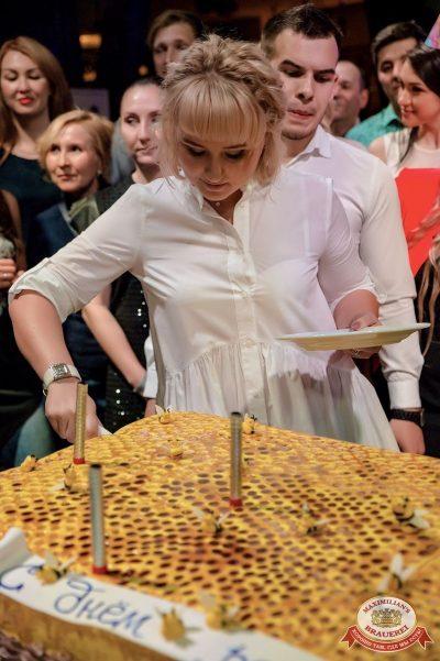 День именинника, 26 мая 2018 - Ресторан «Максимилианс» Уфа - 67