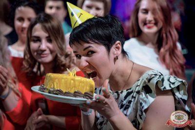 День именинника, 26 мая 2018 - Ресторан «Максимилианс» Уфа - 68