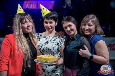 День именинника, 26 мая 2018 - Ресторан «Максимилианс» Уфа - 69