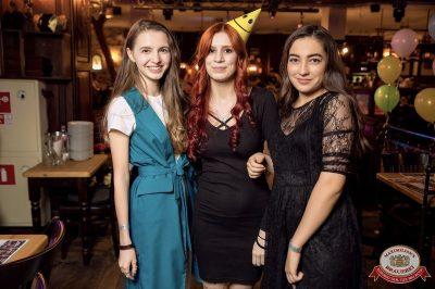 День именинника, 26 мая 2018 - Ресторан «Максимилианс» Уфа - 74