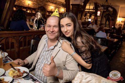 День именинника, 26 мая 2018 - Ресторан «Максимилианс» Уфа - 75