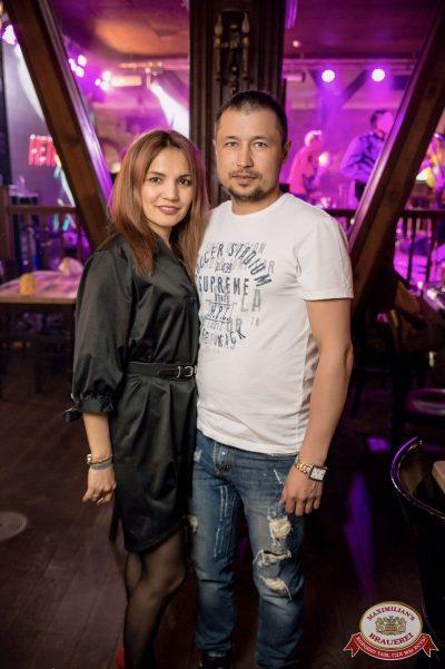 День именинника, 26 мая 2018 - Ресторан «Максимилианс» Уфа - 78