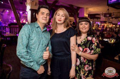 День именинника, 26 мая 2018 - Ресторан «Максимилианс» Уфа - 79