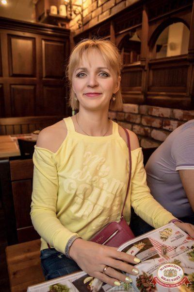 День именинника, 26 мая 2018 - Ресторан «Максимилианс» Уфа - 80