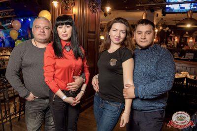 День именинника, 26 мая 2018 - Ресторан «Максимилианс» Уфа - 84