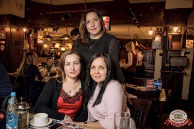 День именинника, 26 мая 2018 - Ресторан «Максимилианс» Уфа - 85