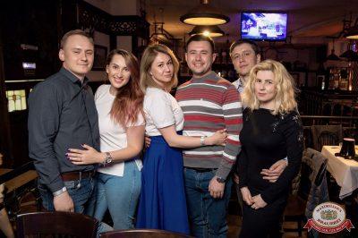 День именинника, 26 мая 2018 - Ресторан «Максимилианс» Уфа - 89