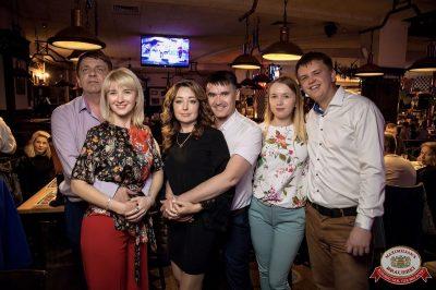 День именинника, 26 мая 2018 - Ресторан «Максимилианс» Уфа - 90