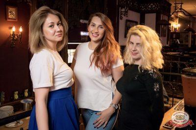День именинника, 26 мая 2018 - Ресторан «Максимилианс» Уфа - 91