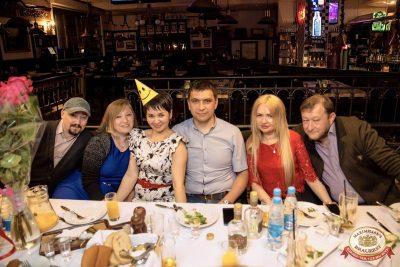 День именинника, 26 мая 2018 - Ресторан «Максимилианс» Уфа - 92