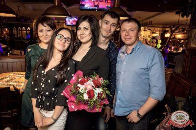 День именинника, 26 мая 2018 - Ресторан «Максимилианс» Уфа - 93