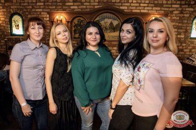 День именинника, 26 мая 2018 - Ресторан «Максимилианс» Уфа - 95