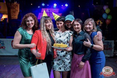 День именинника, 26 мая 2018 - Ресторан «Максимилианс» Уфа - 96