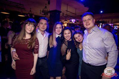 День именинника, 26 мая 2018 - Ресторан «Максимилианс» Уфа - 97