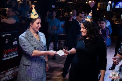 День именинника, 26 октября 2019 - Ресторан «Максимилианс» Уфа - 21