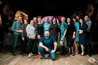 День именинника, 26 октября 2019 - Ресторан «Максимилианс» Уфа - 36