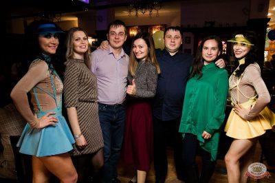 День именинника, 26 октября 2019 - Ресторан «Максимилианс» Уфа - 37