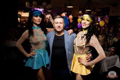 День именинника, 26 октября 2019 - Ресторан «Максимилианс» Уфа - 39