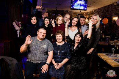 День именинника, 26 октября 2019 - Ресторан «Максимилианс» Уфа - 44