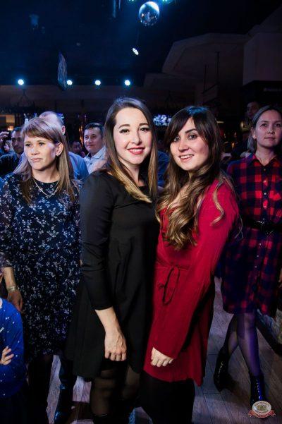 День именинника, 26 октября 2019 - Ресторан «Максимилианс» Уфа - 46