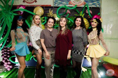 День именинника, 26 октября 2019 - Ресторан «Максимилианс» Уфа - 6