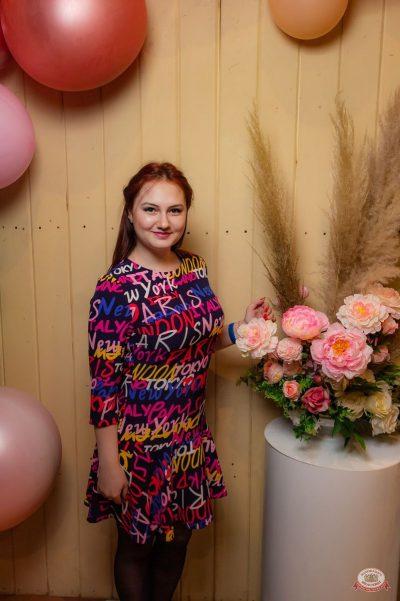 День именинника, 27 апреля 2019 - Ресторан «Максимилианс» Уфа - 10