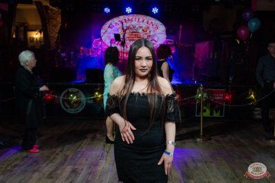 День именинника, 27 апреля 2019 - Ресторан «Максимилианс» Уфа - 26