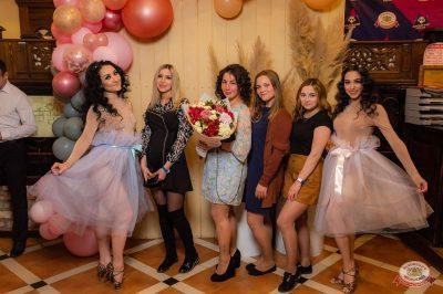 День именинника, 27 апреля 2019 - Ресторан «Максимилианс» Уфа - 3
