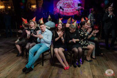 День именинника, 27 апреля 2019 - Ресторан «Максимилианс» Уфа - 33