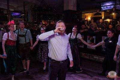 День именинника, 27 апреля 2019 - Ресторан «Максимилианс» Уфа - 39