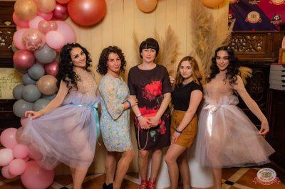 День именинника, 27 апреля 2019 - Ресторан «Максимилианс» Уфа - 4