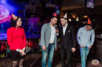 День именинника, 27 апреля 2019 - Ресторан «Максимилианс» Уфа - 42
