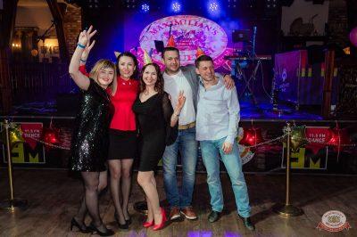 День именинника, 27 апреля 2019 - Ресторан «Максимилианс» Уфа - 45
