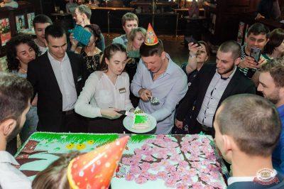 День именинника, 27 апреля 2019 - Ресторан «Максимилианс» Уфа - 46